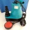 YLB-9500A Sunsun Submersible Pump