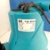 SUNSUN YLB-9500A Submersible Water Pump